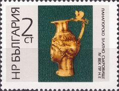 Znaczek: ARCHEOLOGYC-THRACIAN TREASURE s. II-II b.C. (Bułgaria) (Gold treasure of Panagourichte) Mi:BG 1663,Sn:BG 1536,Yt:BG 1453