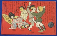 1900's Russo Japanese War Caricature Cartoon Postcard : Japan & Russia are fighting , China & Korea are behind Japan / vintage antique old Japanese military war art card / Japanese history historic paper material Japan