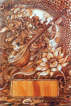 Saraswati - Goddess of Music and Knowledge (Reprint on Paper - Unframed))