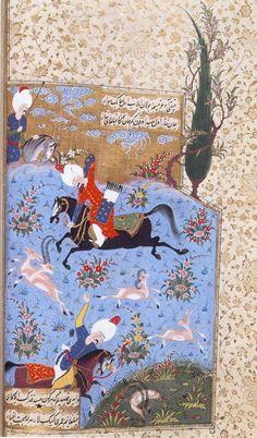 4-Turhan Nacar-MİNYATÜR SANATI... __________________________________________________ Islamic Wall Decor, Islamic Art, Islamic Paintings, Mughal Paintings, Islamic Gifts, Iranian Art, Medieval, National Art, Sacred Art
