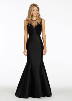 Bridesmaids and Special Occasion Dresses by Noir By Lazaro - Style NZ3428 love love love!