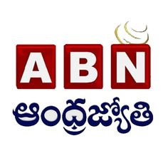ABN Andhrajyothi News Channels, Live News, News Online, Telugu, Html, Australia, Indian, Watches, Park
