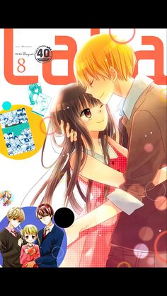 Read Last Game It's Game Over online. Last Game It's Game Over English. You could read the latest and hottest Last Game It's Game Over in MangaHere. Manga Books, Manga To Read, Manga Girl, Anime Manga, Last Game Manga, Cute Romance, Usui, Manga Covers, Kawaii