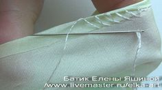 Покажу вам один способ подшива изделия вручную, которому меня научила одна портниха. Она так подшивала платки,когда работала в ателье Москвы. Очень удобно подшивать таким способом растягивающиеся ткани, например диагональные края косынки, стрейч, когда шелк ползет в руках и другие способы подшива…