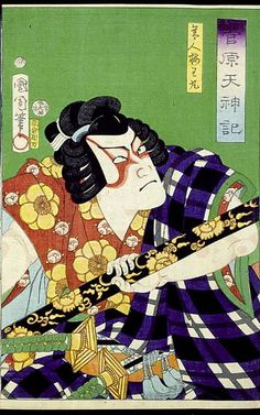 More Japanese woodcuts.