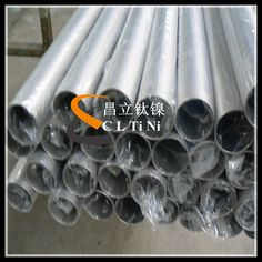 Seamless titanium pipe gr2 astm b338  If you are interested in our products, please send me emai: coco@bjchangli.com.cn