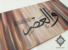 Islamic Art Canvas, Islamic Paintings, Islamic Wall Art, Arabic Calligraphy Design, Islamic Calligraphy, Calligraphy Alphabet, Motifs Islamiques, Islamic Art Pattern, Arabic Art