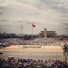 Tiananmen Square in July - photo by Adele Tang