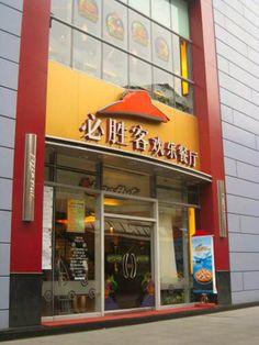 Pizza Hut, Salts, Beijing, Singapore, Travel Destinations, Thailand, Asia, Japan, Places