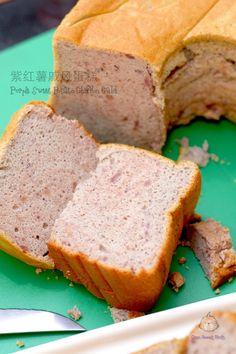 紫红薯戚风蛋糕 Purple Sweet Potato Chiffon Cake