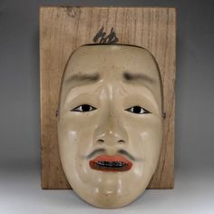 noh masks for sale Japanese Mask, Lieutenant General, Chawan, Masks For Sale, Tea Bowls, Pottery, Christmas Ornaments, Antiques, Holiday Decor