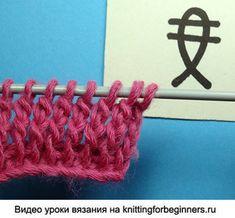 Crochet Hooks, Knit Crochet, Tunisian Crochet Stitches, Chrochet, Pattern Fashion, Lana, Stitch Patterns, Knitwear, Symbols