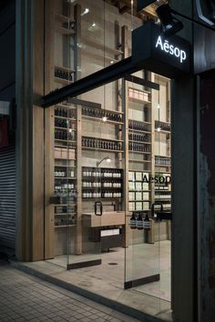shinichiro ogata simplicity aesop stores japan