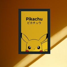 Check out this adorable Pikachu poster, available at The New Aesthetic's Etsy Store in sizes A4 to A1! This poster comes with and without text - which will you choose? #pikachu #pokemon #japanese #anime #kawaii #japan #ichooseyou #design #minimal #minimalist #graphicdesign #wallart #fanart #pokefan #pokemontrainer #poke #pokeball #ashketchum #minimaldesign #etsy #etsydesign #decor #decoration #gift #thenewaesthetic #tvshows #tvshow #media #art #tribute #tributeposter #nintendo