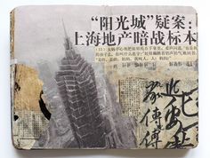 This is one of the most gorgeous examples of notebook art I've ever seen: See more at Juan Rayos – Chinese Moleskine Moleskine Sketchbook, Artist Sketchbook, Sketchbook Pages, Moleskine Notebook, Sketchbook Ideas, Art Journal Pages, Artist Journal, Art Journals, Visual Journals