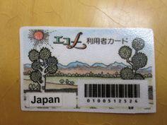 Japan Library Cards, I Card, Japan, Fun, Cards, Japanese, Hilarious
