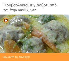 Γιουβαρλάκια με γιαούρτι Meat, Chicken, Food, Essen, Meals, Yemek, Eten, Cubs