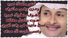 #عبدالمجيد_عبدالله
