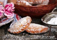 آشپزی از دل و جان: قطاب (ghotab ) ( qottab )