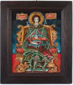 Demetrius on the throne. Available the icon Metal Hangers, Iconic Photos, Handmade Frames, Byzantine, Dark Colors, Folk, Drawings, Glass, Photo Icon