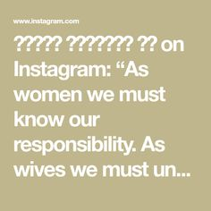 """𝓜𝓪𝓻𝓲𝓪 𝓑𝓻𝓪𝓷𝓼𝓸𝓷 🅜🅑 on Instagram: """"As women we must know our responsibility. As wives we must understand our God given mandate. To become a spouse to someone requires…"""" No Response, How To Become, Parents, God, Math, Instagram, Women, Dads, Dios"""