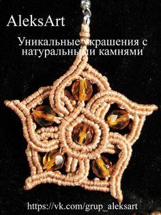 AleksArt - Уникальные украшения с натур.камнями
