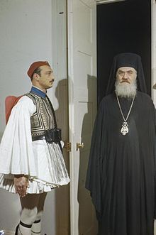 Archbishop Damaskinos Papandreou (March 1891 – May was the archbishop of Athens and All Greece from 1941 until his death. Greece Culture, Greece History, Return Of Kings, German Fashion, Folk Costume, Costumes, Ansel Adams, Athens Greece, Greece Travel