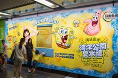 Sponge Bob water game at MTR Station by Ocean Park | JCDecaux Transport ...