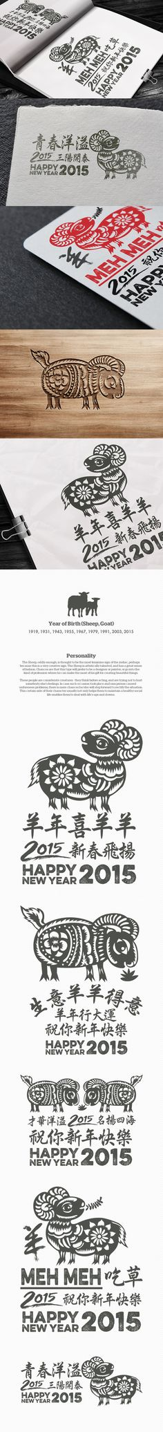 This is a Vector Illustrations of a #Chinese new year #2015 Year of the #sheep which include 5 different design. Paper cutting is a traditional art done by Chinese in #China.  This Chinese new year 2015 Year of the sheep can be easily used in Adobe Photoshop and illustrator, Fully layered, Smart Objects and it VECTOR !  #cny #chinesenewyear #yearofthegoat #goat #sheep #ram #vector #cny2015