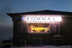 제주도게스트하우스중에서 가장 인기가 좋은 곳 봄날게스트하우를 알아보자! 원문보기 : http://blog.naver.com/travelwoori/220023057709