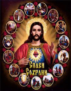 God Jesus, Palermo, Mona Lisa, Wonder Woman, Superhero, Memes, Artwork, Fictional Characters, Heaven