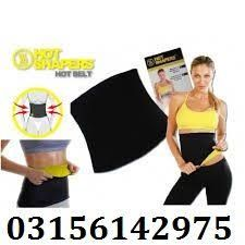 ba114564ed Lose Weight Maximizes fitness routines Slim waist tummy and tights Increase  your core body temperature Improve your overall well-being.