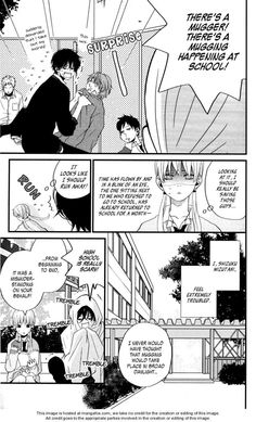 Tonari no Kaibutsu-kun 2 Page 5