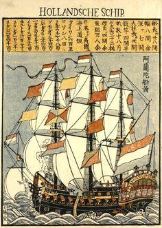 Orandasen-zu «Hollandische Schip» (Seascape. A Dutch ship), woodblock print, published by Bankindo, Nagasaki, mid C19th.
