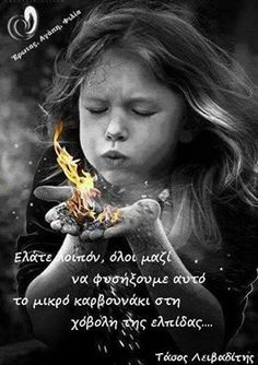 Find images and videos about girl, magic and fire on We Heart It - the app to get lost in what you love. Story Inspiration, Writing Inspiration, Character Inspiration, Fantasy World, Fantasy Art, Breathing Fire, Believe In Magic, Fairy Tales, Fairy Dust