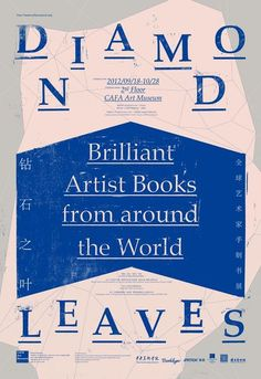 Diamond Leaves:Brilliant Artist Books from around the World