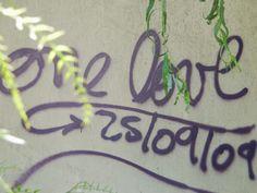 Tejiendo & Pensando: one love...