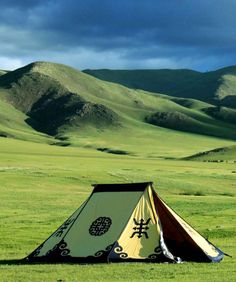 Mongolia. That tent is perfect
