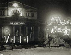 Иллюминация 7 ноября, 1925 (Александр Родченко)