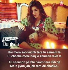 Duniya Lyrics - Luka Chuppi: It is the Hindi version of Punjabi singer Akhil's romantic song Khaab. Which is now part of the Bollywood film Luka Chuppi. Love Song Lyrics Quotes, Romantic Song Lyrics, Love Quotes Poetry, Beautiful Lyrics, Song Lyric Quotes, Me Too Lyrics, Romantic Love Quotes, Music Lyrics, Music Quotes