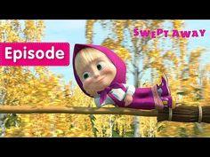 Masha And The Bear - Swept Away (Episode 31) - YouTube