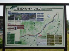 6月30日 遠軽町で開催された「地域活性化シンポジウム」約130名の参加で盛会に終わりました。今後、白滝ジオパークの展開、埋蔵文化財センターの活躍が期待されます。https://twitter.com/h_ushiro/status/219791632919310336/photo/1