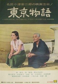 #Cineteca Universal: Cuentos De Tokio (Tokyo Monogatari) - #Yasujiro Ozu 1953.