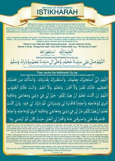 I absolutely love this prayer!!! Sponsor a poor child learn Quran with $10, go to FundRaising http://www.ummaland.com/s/hpnd2z