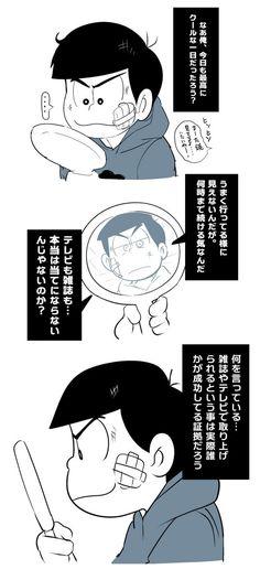 鏡※弱鬱落書き漫画 pic.twitter.com/dx...