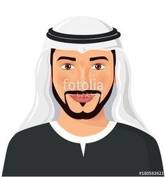 Vector: Arab man avatar face in traditional muslim hat cartoon character vector Illustration