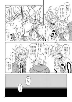 Rap Battle, Manga, Mice, Division, Twitter, Cute, Computer Mouse, Manga Anime, Manga Comics