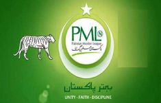 PML-N MNA, MPA and 40 Others arrested over 'derogatory speech' against judiciary