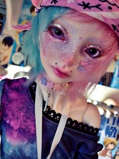 Cosmo [Elfgutz] I love these BJD dolls, they're very unique <3