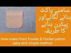 Pocket Pattern, Welt Pocket, Stitch, Simple, Youtube, Easy, Pouch Pattern, Full Stop, Youtubers